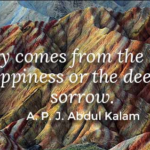 A. P. J. Abdul Kalam Quotes About Poetry