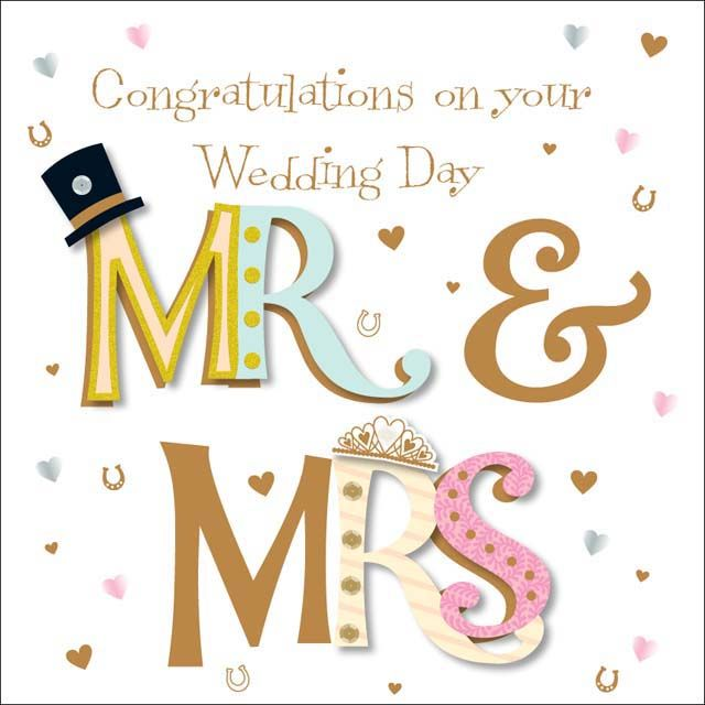 Congratulations On Your Wedding Quotes