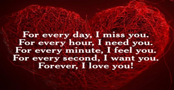 I Love You Poems For Him From The Heart – Upload Mega Quotes