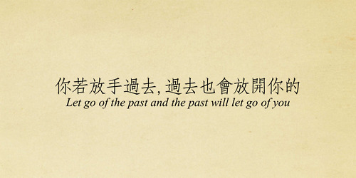 Letting Go Of The Past Quotes Tumblr