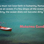 Quotes About Faith by Mahatma Gandhi