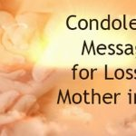 Sympathy Quotes For Loss Of Mother