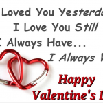 2019 Valentines Day Quotes