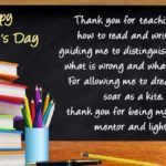 A Short Message For Teachers Day Pinterest