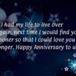 Anniversary Quotes For A Couple Tumblr