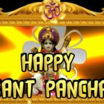Basant Panchami 2018 Wishes Twitter