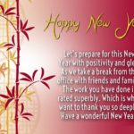 Best New Year Wishes In English