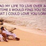 Best Quotes about Love and Life