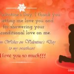 Best Romantic Valentine Messages Twitter