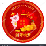 Chinese New Year Wishes 2019 Pinterest