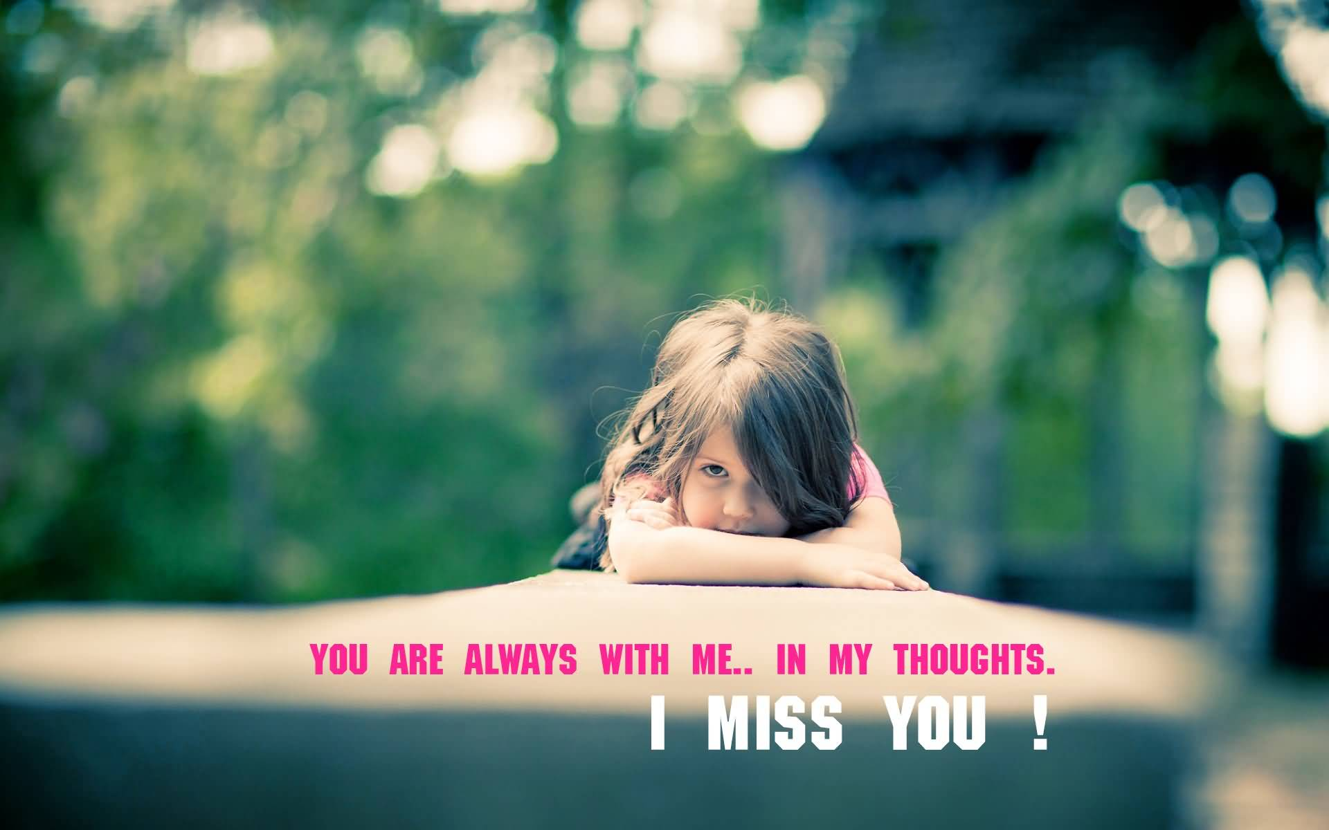 Cute Miss You Quotes For Friends Upload Mega Quotes