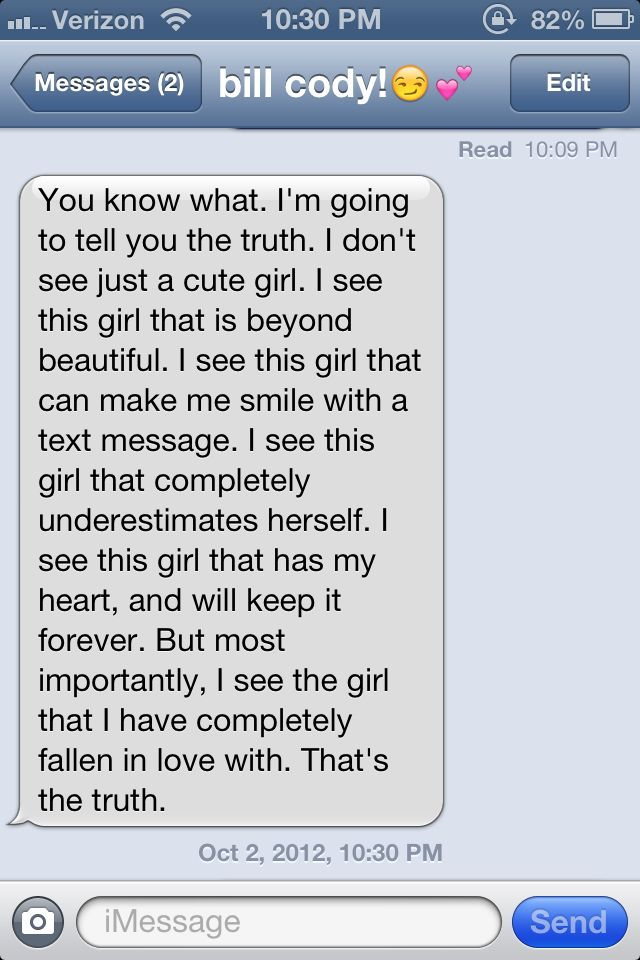 Cute Text Messages And Quotes For Your Boyfriend To Wake Up