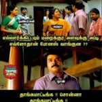 Diwali Comedy Images In Tamil