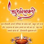 Diwali Wishes In Hindi Language Tumblr