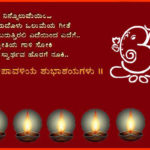 Diwali Wishes Kannada Images Facebook