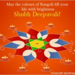 Diwali Wishes Rangoli Pinterest