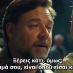 Fathers And Daughters Movie Quotes