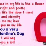 Funny Valentines Messages For Her Facebook