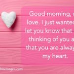 Good Morning Message To My Sweetheart Facebook