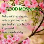 Good Morning Mother Quotes Twitter