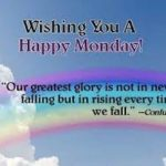 Good Morning and Happy Monday Quotes