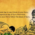 Guru Purnima Wishes To Parents