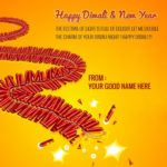 Happy Diwali Wishes With My Name