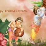 Happy Krishna Jayanthi Wishes Tumblr