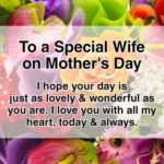 Happy Mother's Day To My Beautiful Wife