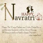 Happy Navratri Wishes Edit Name Tumblr