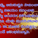 Happy New Year 2021 Images Telugu Tumblr