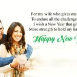 Happy New Year Message To My Husband Pinterest