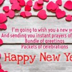Happy New Year Wishes To Fiance