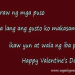 Happy Valentines Day In Tagalog Pinterest