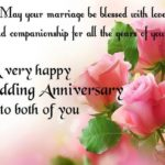 Happy Wedding Anniversary Both Of You