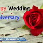 Happy Wedding Anniversary Telugu Tumblr