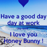 Have A Great Day At Work Facebook
