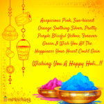 Holi Wishes For Elders Facebook