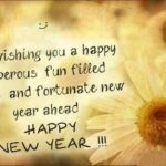 Inspirational New Year Quotes 2021 Facebook