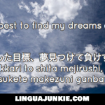 Japanese Success Quotes Facebook