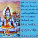 Lord Shiva Good Morning Quotes Twitter