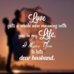 Lovers Day Quotes For Husband Facebook