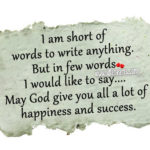 May God Give You Success Quotes Pinterest