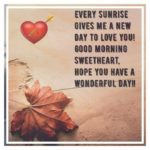 Morning Love Sms For Wife Twitter