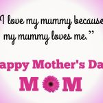 Mothers Day Quotes In Spanish StumbleUpon