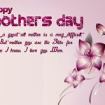 Mothers Day Wife Poem Pinterest