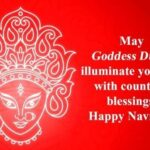 Navratri 2020 Wishes