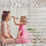 New Year Wishes For Girl Pinterest