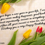 New Year Wishes Messages For Husband Pinterest