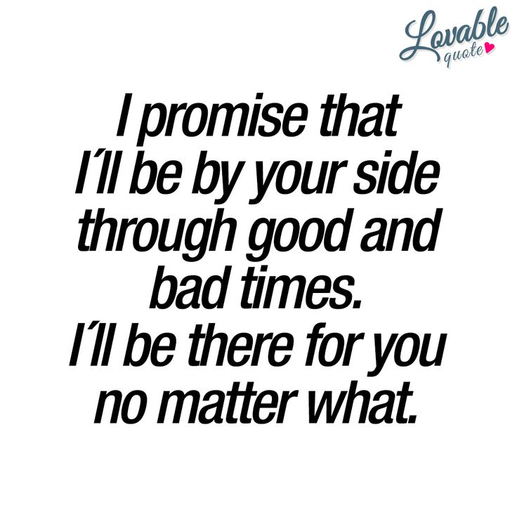 Promise Day Quotes For Husband
